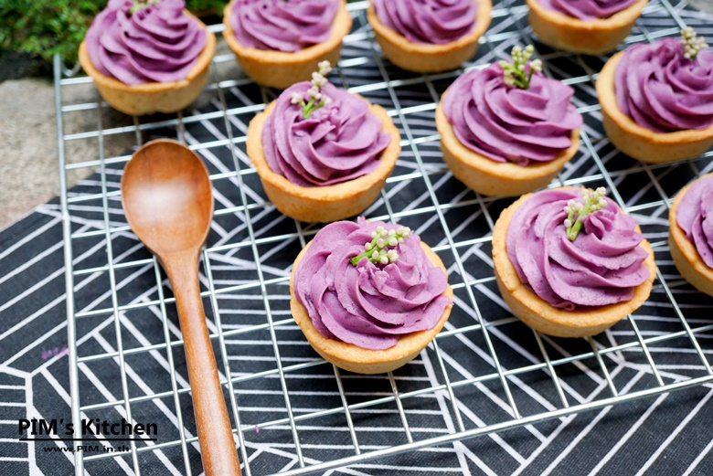 purple sweet potato tart 23