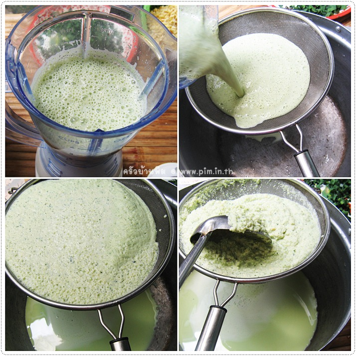 http://pim.in.th/images/all-drink/green-soy-milk/soy-milk-17.jpg