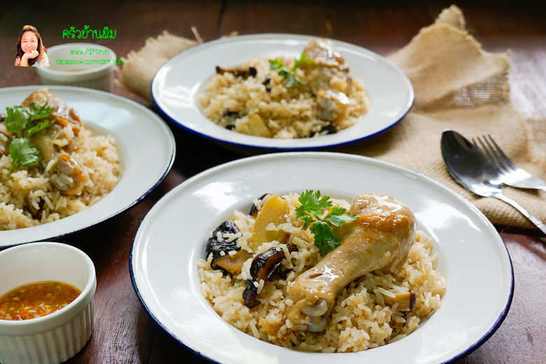 chicken with shiitake mushroom pilaf 28
