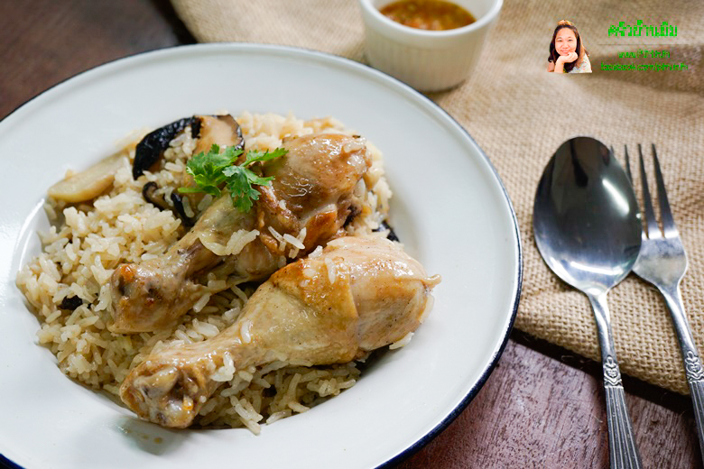 chicken with shiitake mushroom pilaf 30