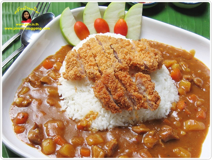 https://pim.in.th/images/all-one-dish-food/japanese-curry-rice-and-tonkatsu/japanese-curry-rice-and-tonkatsu-04.JPG