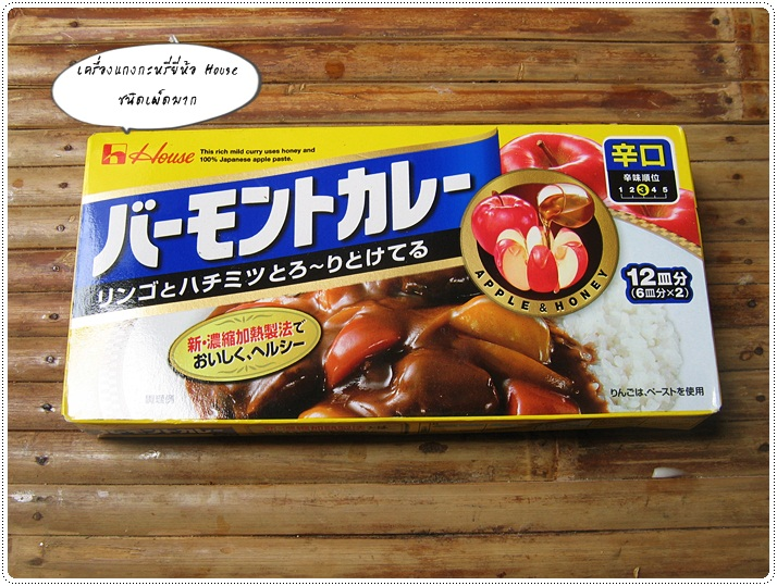 https://pim.in.th/images/all-one-dish-food/japanese-curry-rice-and-tonkatsu/japanese-curry-rice-and-tonkatsu-11.JPG