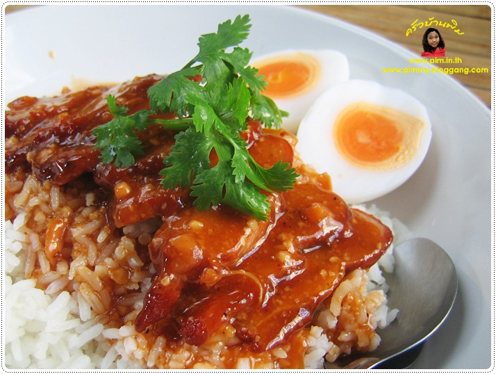 http://pim.in.th/images/all-one-dish-food/kao-moo-dang/kao-moo-daeng-11.JPG