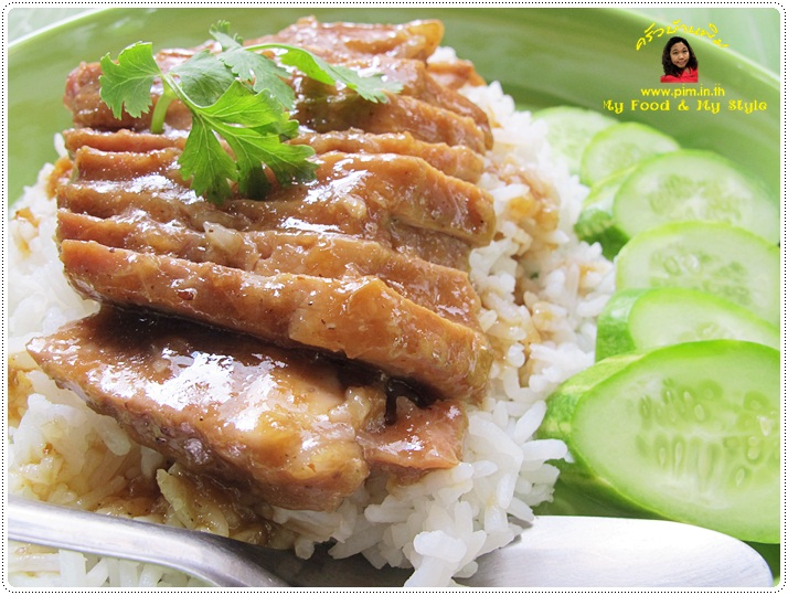 http://pim.in.th/images/all-one-dish-food/kao-moo-ob/kao-moo-ob-25.JPG