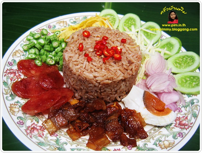 http://pim.in.th/images/all-one-dish-food/mixed-cooked-rice-with-shrimp-paste-sauce/Mixed-Cooked-Rice-wit-%20Shrimp-Paste-Sauce-08.JPG
