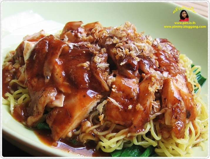 http://pim.in.th/images/all-one-dish-food/noodle-and-chicken-in-red-sauce/noodle-and-chicken-in-red-sauce-06.JPG