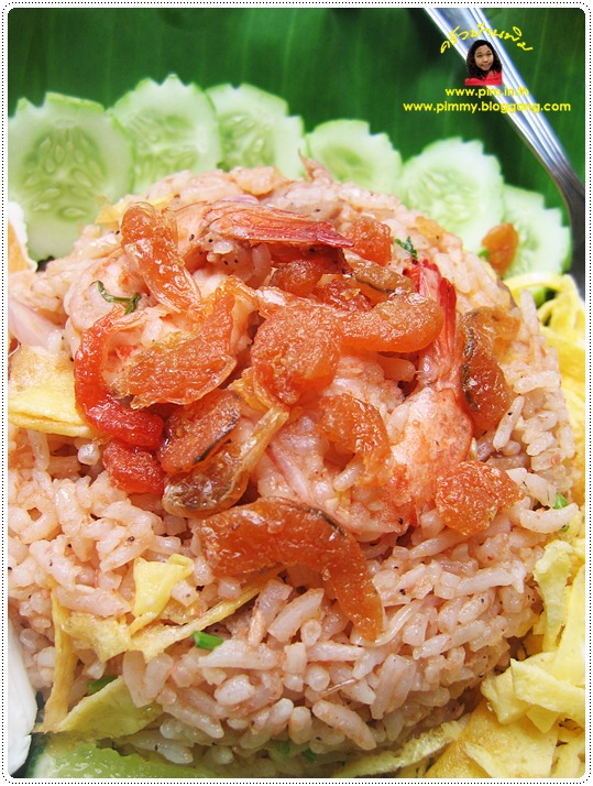 http://pim.in.th/images/all-one-dish-food/shrimp-paste-fried-rice1/shrimp-paste-fried-rice-03.JPG