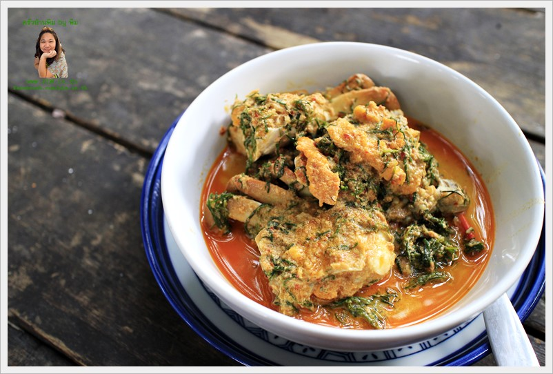 egg crab curry with seepweed leaf 16