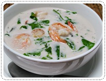 http://pim.in.th/images/all-one-dish-shrimp-crab/melinjo-and-shrimp-in-coconut-milk/melinjo-and-shrimp-in-coconut-milk-100.JPG