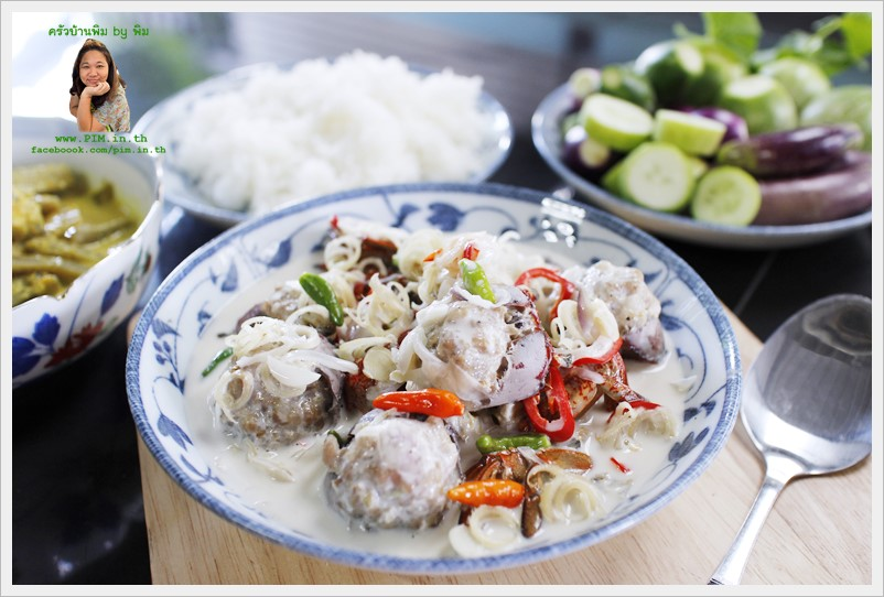 salted crab with pork in coconut milk soup 22