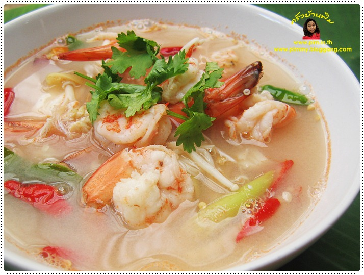 http://pim.in.th/images/all-one-dish-shrimp-crab/tom-yam-kung/tom_yam_kung_01.JPG