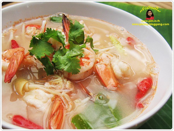 http://pim.in.th/images/all-one-dish-shrimp-crab/tom-yam-kung/tom_yam_kung_03.JPG