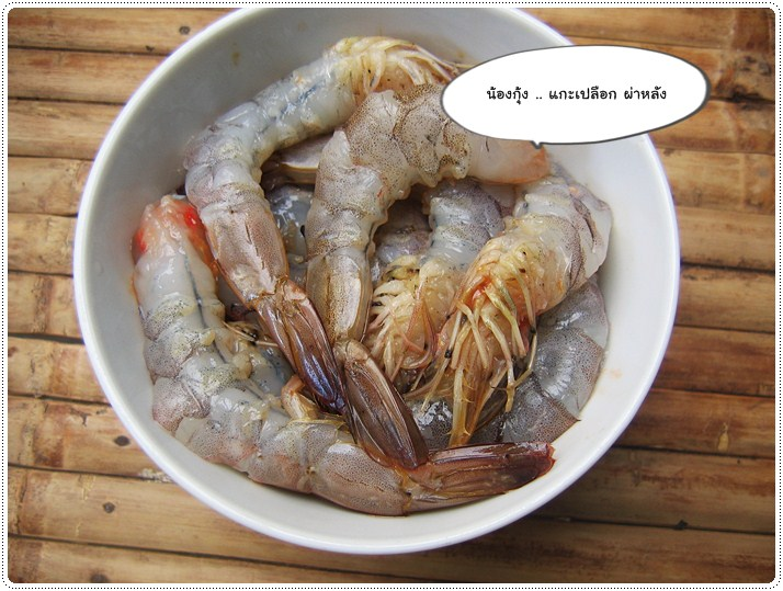 http://pim.in.th/images/all-one-dish-shrimp-crab/tom-yam-kung/tom_yam_kung_06.JPG