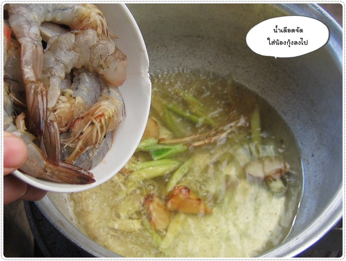 http://pim.in.th/images/all-one-dish-shrimp-crab/tom-yam-kung/tom_yam_kung_12.JPG
