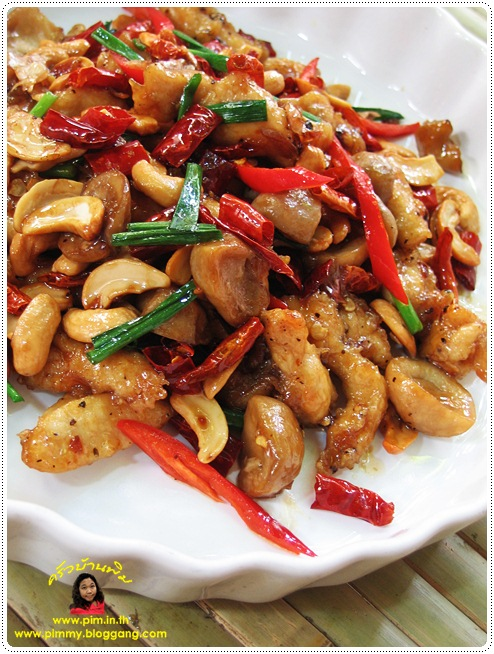 ... /Spicy-chicken-with-cashew-nuts/Spicy-chicken-with-cashew-nuts-02.JPG