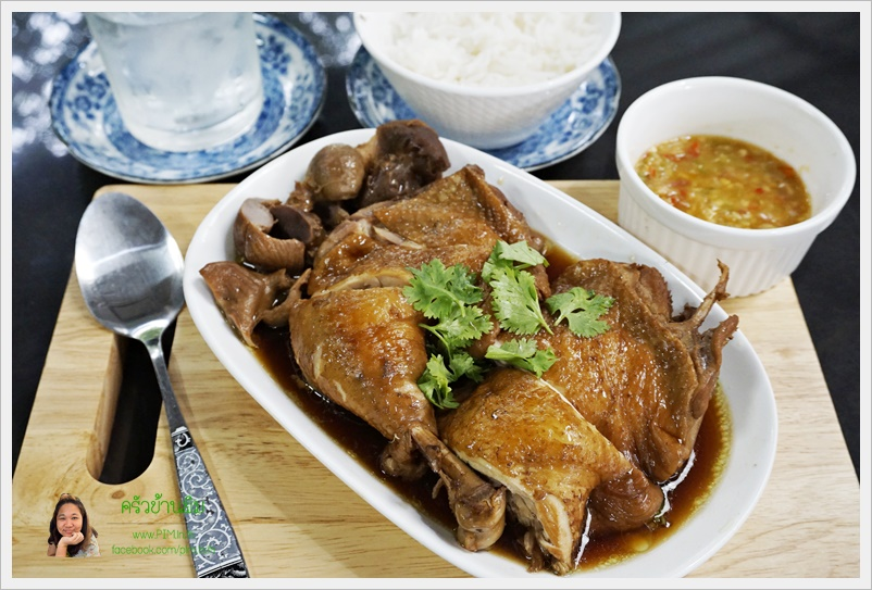 boiled chicken with soy sauce 13