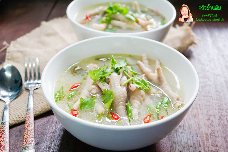 chicken feet spicy soup 14