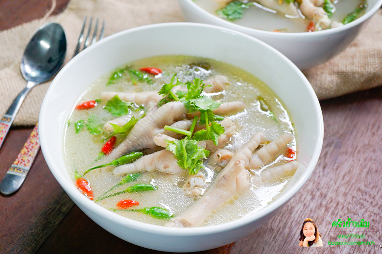 chicken feet spicy soup 15