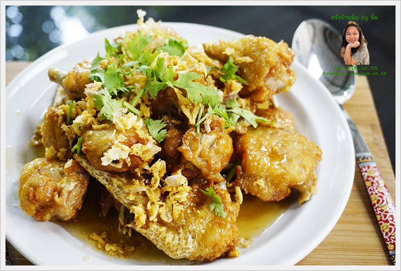 deep fried chicken with sweet fish sauce14