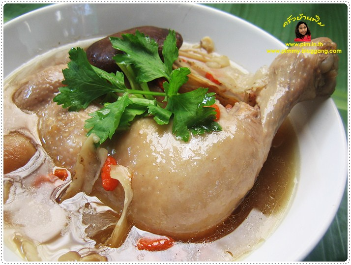 http://pim.in.th/images/all-side-dish-chicken-egg-duck/kai-toun-yachean/kai-ton-yachean-07.JPG