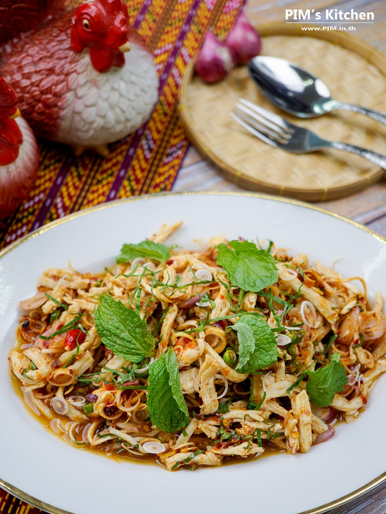 spicy salad with chicken and thai herb 20