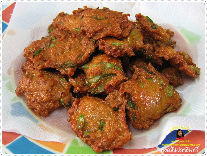 http://pim.in.th/images/all-side-dish-fish/fish-cake/spicy-fish-cake-01.jpg