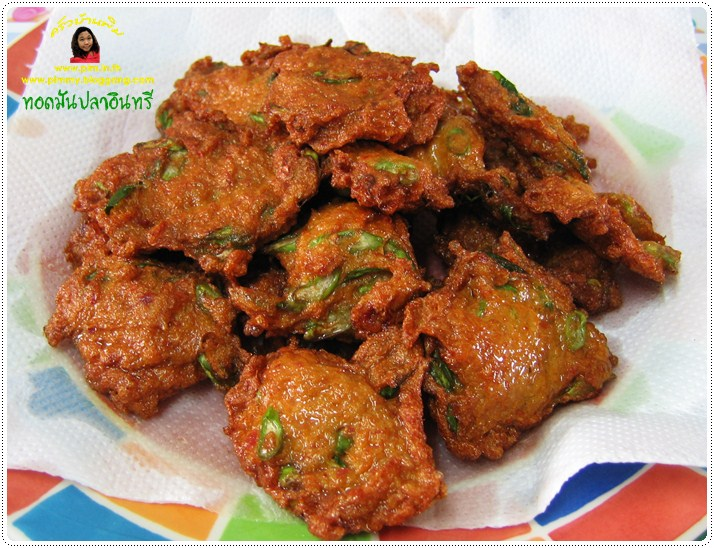http://pim.in.th/images/all-side-dish-fish/fish-cake/spicy-fish-cake-10.jpg