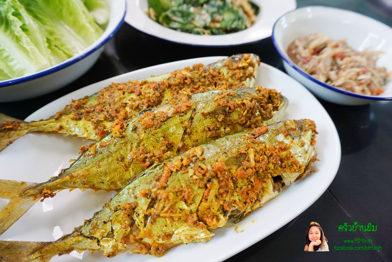 grilled mackerel with turmeric 10