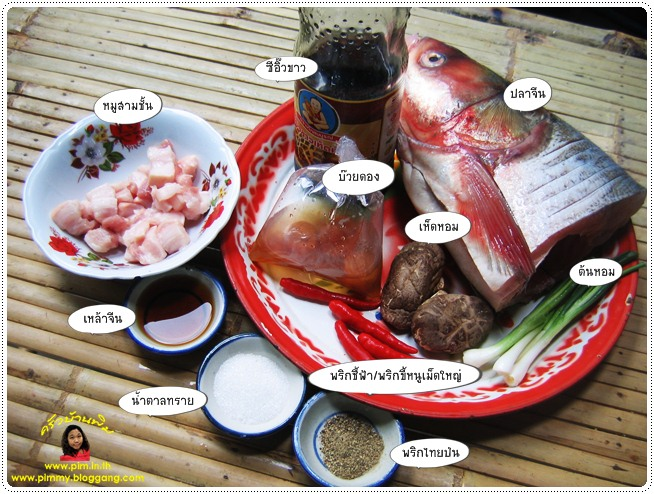 http://pim.in.th/images/all-side-dish-fish/steamed-big-head-fish-with-salt-plum-sauce/steamed-big-head-figh-in-salt-plum-sauce-05.JPG