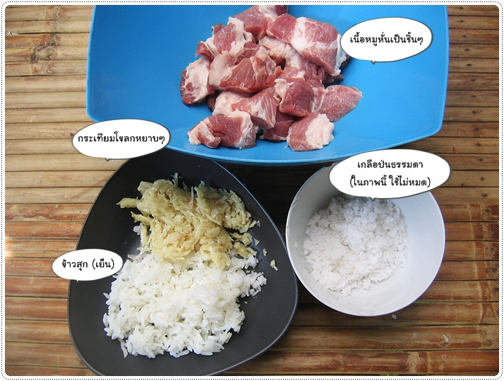 http://pim.in.th/images/all-side-dish-pork/moosom/moosom-01.JPG