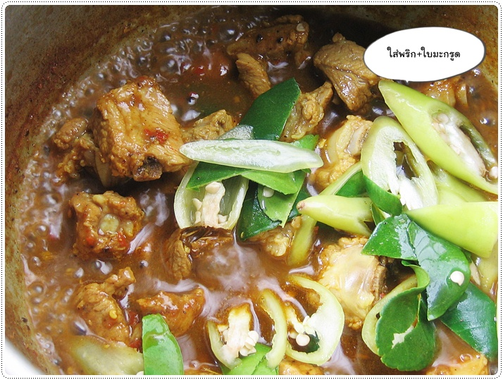 http://pim.in.th/images/all-side-dish-pork/southern-thai-curry-short-ribs/southern-thai-curry-short-ribs-13.JPG