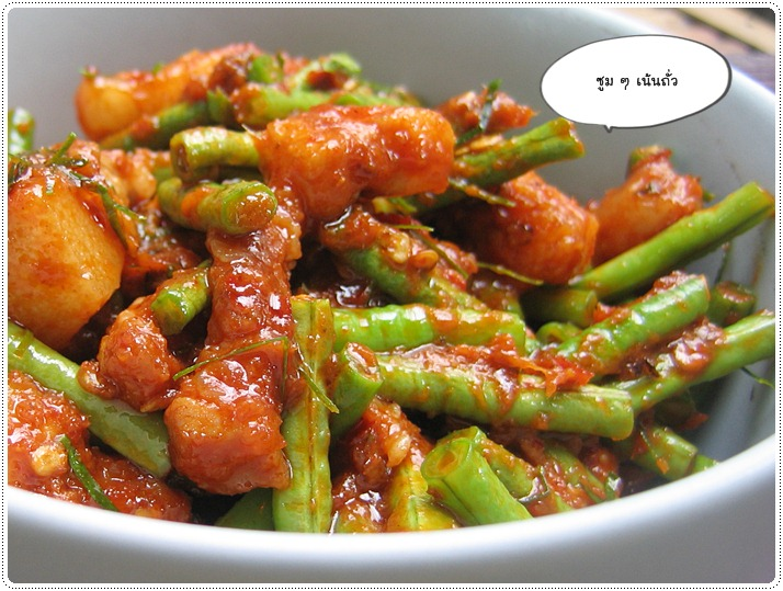http://pim.in.th/images/all-side-dish-pork/spicy-fried-pork-with-yard-long-bean/spicy-fried-pork-with-yard-long-bean-19.JPG