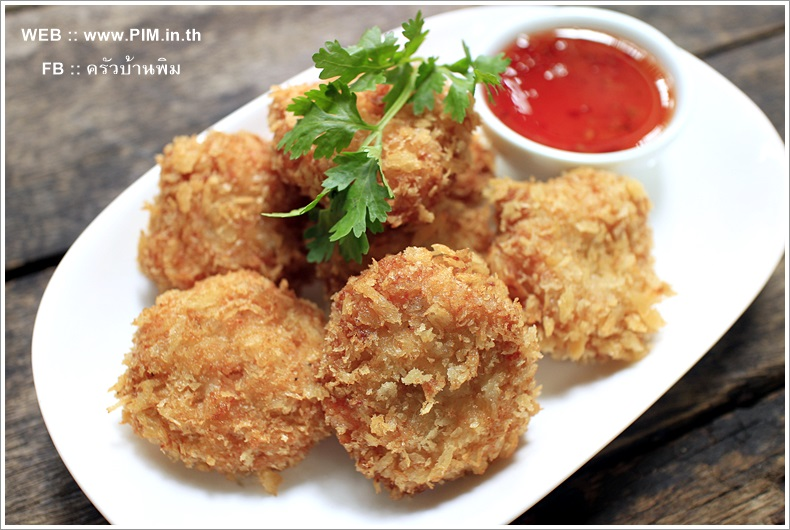 deep fried shrimp cakes 15