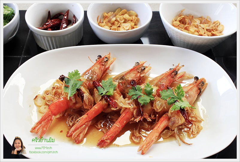 deep fried shrimp with tamarind sauce 14