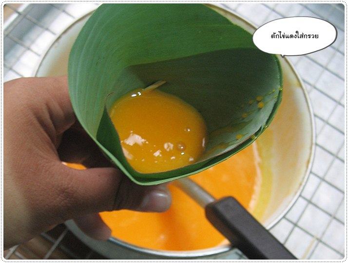 http://pim.in.th/images/all-thai-sweet/gold-egg/gold-%20egg-yolks-thread-28.JPG