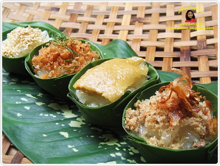 http://pim.in.th/images/all-thai-sweet/sticky-rice-in-coconut-cream/sticky-rice-in-coconut-cream-70.JPG