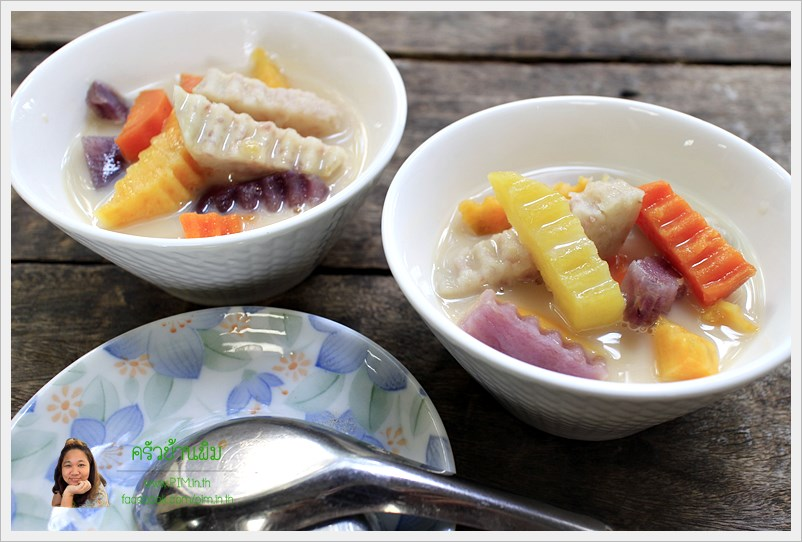 sweet potato in coconut milk 08