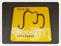http://pim.in.th/images/pim-travel/chiangmai2011/review-hotel-m/00.JPG