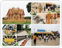 http://pim.in.th/images/pim-travel/goto-chaiyaphum/2/gotochaiyaphum2-33.jpg