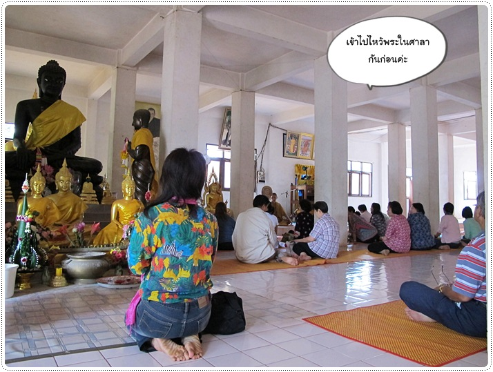 http://pim.in.th/images/pim-travel/goto-chaiyaphum/3/goto-chaiyaphum3-22.JPG