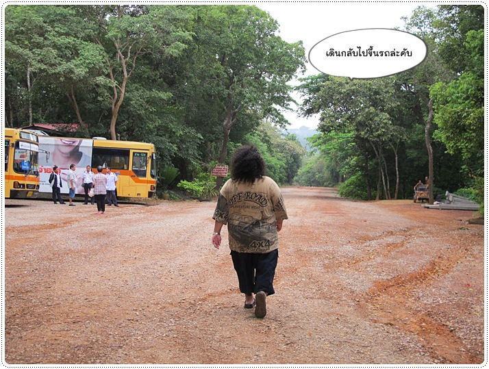 http://pim.in.th/images/pim-travel/goto-chaiyaphum/3/goto-chaiyaphum3-33.JPG