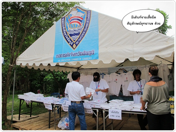 http://pim.in.th/images/pim-travel/goto-chaiyaphum/4/goto-chaiyaphum4-07.JPG