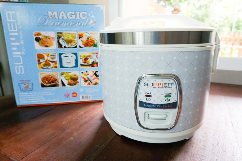 summer rice cooker 02