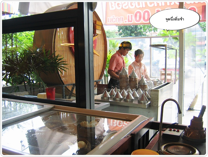 http://pim.in.th/images/restaurant/chokdee/chokdee-dimsum-039.JPG