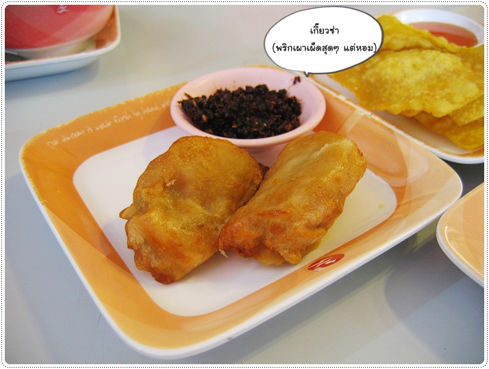 http://pim.in.th/images/restaurant/chokdee/chokdee-dimsum-042.JPG