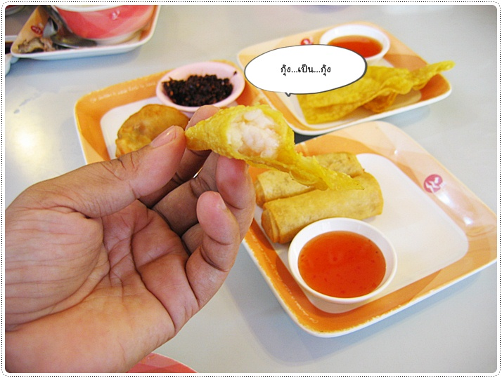 http://pim.in.th/images/restaurant/chokdee/chokdee-dimsum-044.JPG