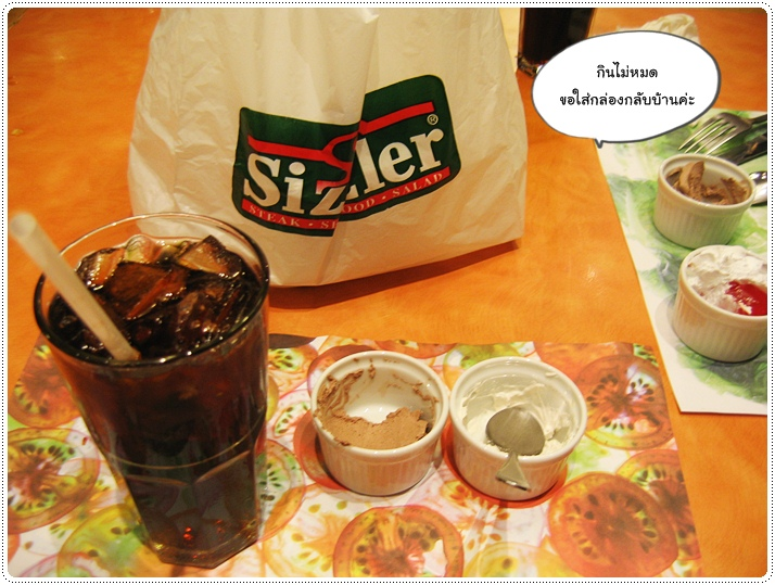 http://pim.in.th/images/restaurant/sizzlers/sizzlers-23.JPG