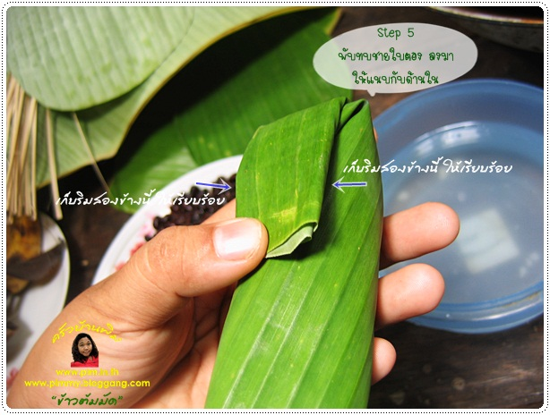 http://www.pim.in.th/images/tips-in-kitchen/wrap-by-banana-leaves/wrap-by-banana-vessel-21.jpg