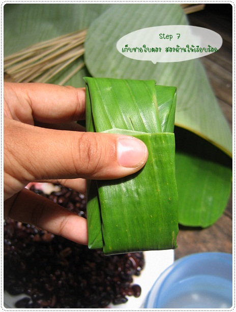 http://www.pim.in.th/images/tips-in-kitchen/wrap-by-banana-leaves/wrap-by-banana-vessel-23.jpg